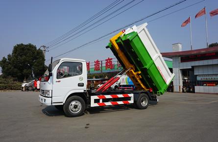 3吨勾臂垃圾车(7.5方箱)