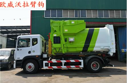 多利卡16吨勾臂式垃圾车