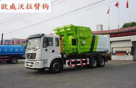 东风25-28吨勾臂式垃圾车