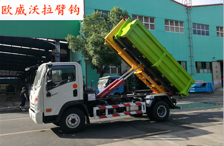 5吨大运勾臂垃圾车(5.5方箱)