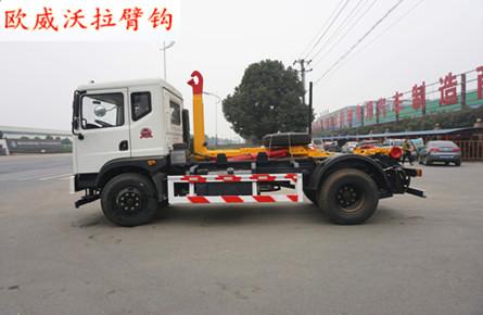 145勾臂式垃圾车(12吨)