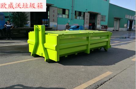 5.5方建筑垃圾箱(手动上盖)