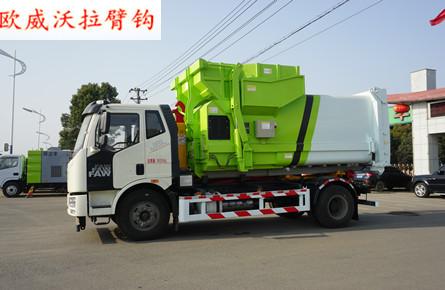 国六解放16吨勾臂垃圾车