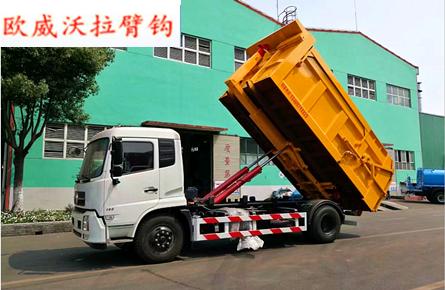 东风天锦16吨勾臂式垃圾车