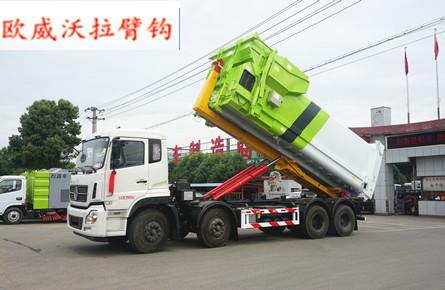 东风30吨勾臂式垃圾车