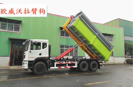 东风T5 25吨勾臂垃圾车