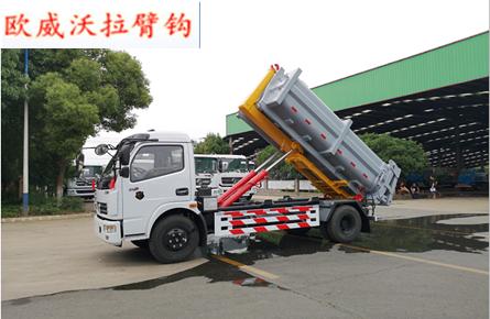 东风8吨勾臂车(5方泥箱)