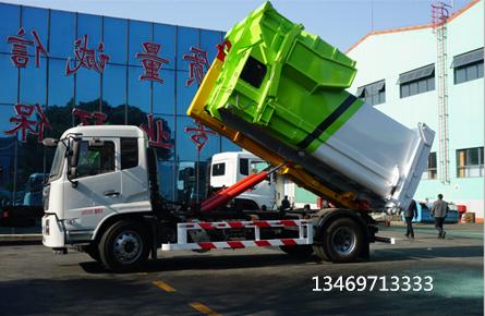 东风16吨勾臂式垃圾车