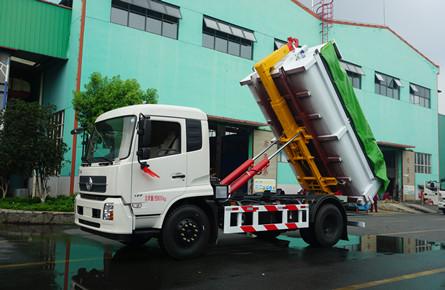 东风天锦12吨(配8方篷布盖)