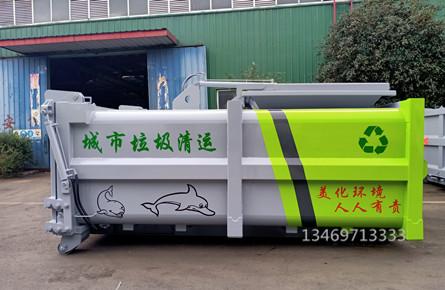8-10吨污泥运输车