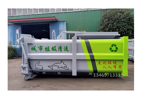 四川省污泥运输车