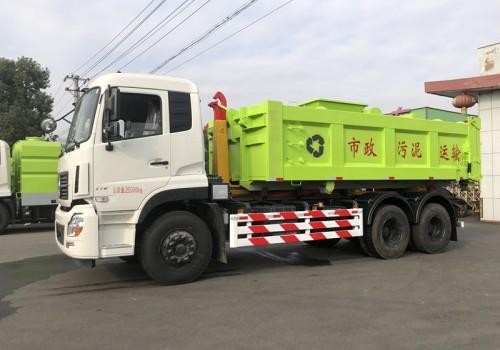 重汽LNG勾臂式垃圾车