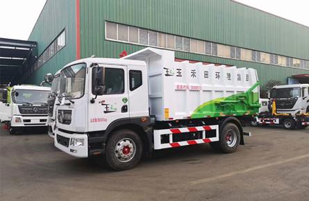 10吨污泥运输车