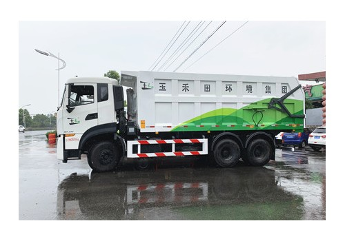 东风天龙自卸式垃圾车