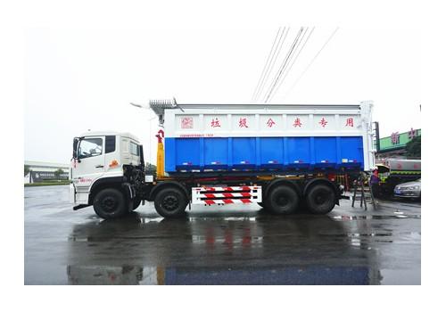 东风30吨勾臂垃圾车