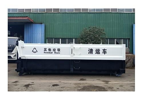 污泥运输车规格型号