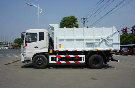 天锦12方自卸式垃圾车